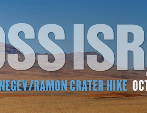 Cross Israel Hike October 21-25, 2012: Sign-Up Space is Limited!