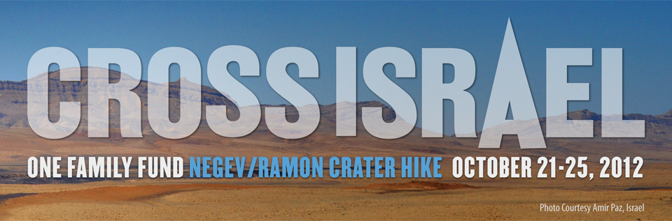 cross-israel-header