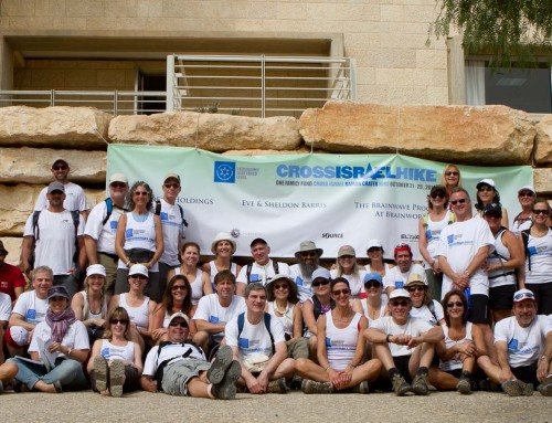 One Family Cross-Israel Hikers 2012