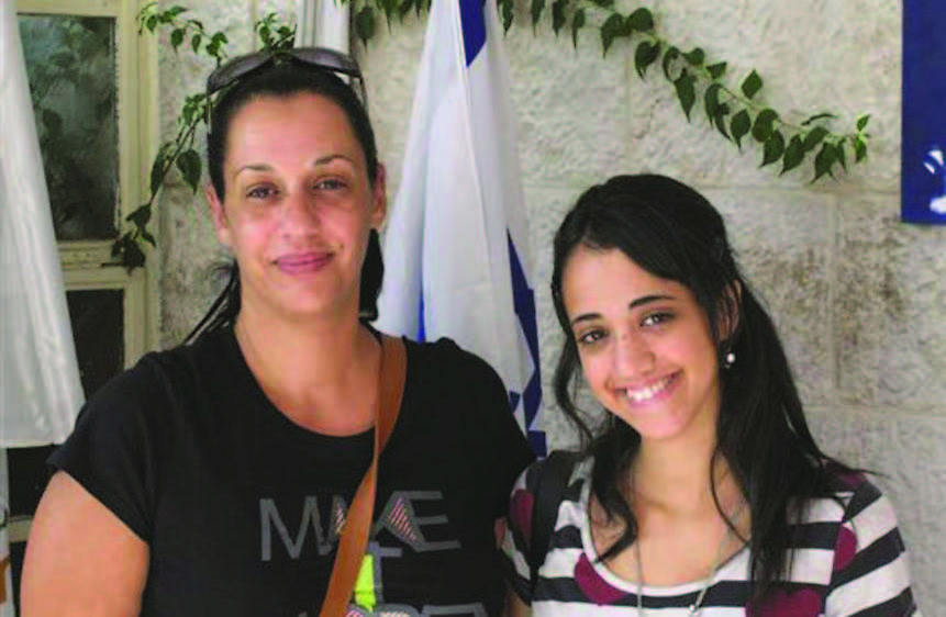 Linoy Zohar (r), with her mother