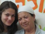 Sarah-Katsoff-Israeli-Terror-Victims-2-e1387896787875
