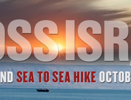 2014 Sea to Sea Cross Israel Hike