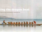 rocking-dragon-boat