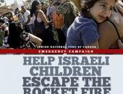 jnf-israel-fundraising