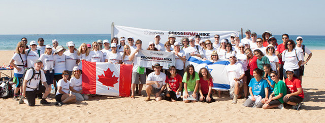 2014 Sea to Sea Cross Israel Hike