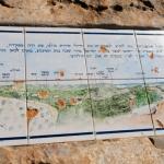 israel-hike9