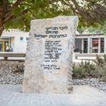 The-Kibbutz---0023